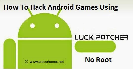 شرح برنامج lucky patcher بدون روت للاندرويد