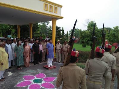 Prabhari Mantri Neelkanth Visit Firozabad Uttar Pradesh
