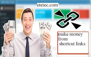 Explanation of tmearn web site for Shorten links  & Haw to profit from it + value gift