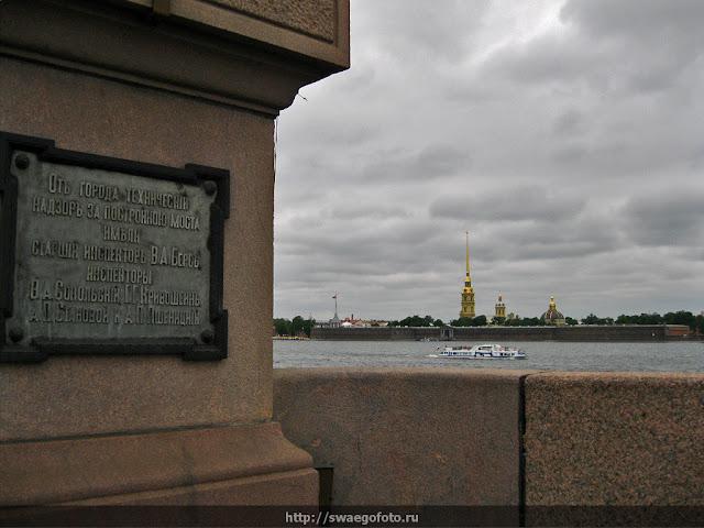 Петропавловка и Троицкий мост
