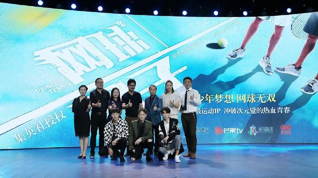 Prince of Tennis c-drama