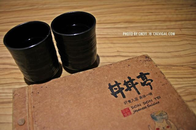 IMG 0054 - 丼丼亭,丼飯咖哩飯生魚片與沙拉。午間限定套餐更便宜喔(已歇業)