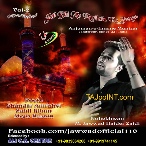 Jawwad Haider Zaidi all nohay volume mp3 free download