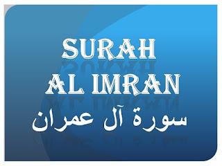 Teks Bacaan Surat Ali Imran dan Terjemahannya