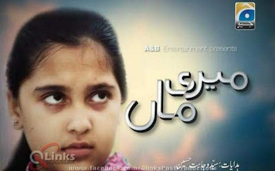 Meri Maa Epis 176 Online Drama .Online Meri Maa Episode 176.Meri Maa Episode 22nd October 2014