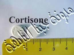 خطورة أدوية الكورتيزون لعلاج النحافة وزيادة الوزن والتسمين: