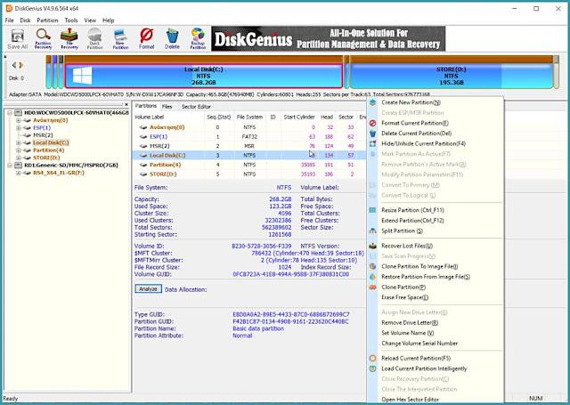 DiskGenius  : Επαγγελματική εφαρμογή  για μορφοποίηση, διαγραφή, απόκρυψη και τροποποίηση HD