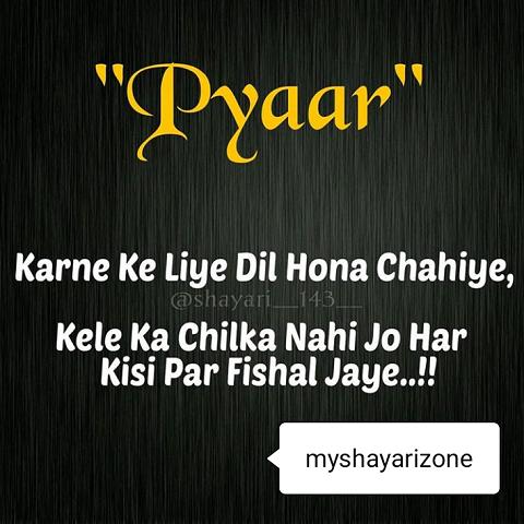 2 Lines Love Shayari