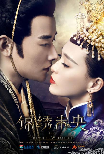princess weiyoung poster