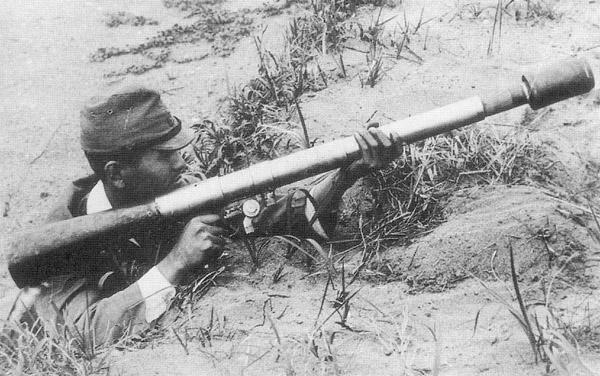 World War II History: A Japanese Soldier Testing a Japanse ...
