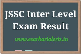 JSSC Inter Level Exam Result 2017