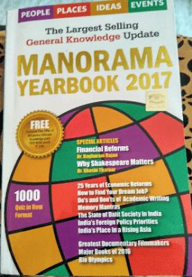 Manorama Yearbook 2017 Full Review ( मनोरमा सालाना 2017