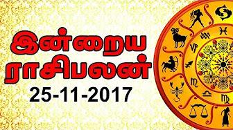 Indraya Rasi Palan 25-11-2017 IBC TAMIL Tv