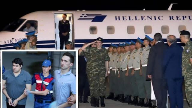 Τι παρέδωσαν στους Τούρκους για να αποφυλακιστούν οι δυο στρατιωτικοί;