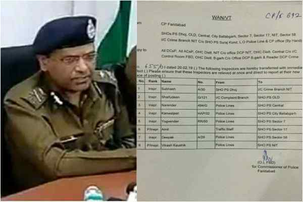 cp-transfer-dhoj-police-thana-sho-subhash-nit-crime-branch-incharge