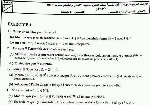 امتحان مباراة التعاقد سلك الثانوي تخصص الرياضيات 2016
