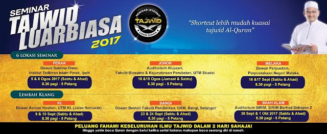 Seminar Tajwid Luar Biasa 2017