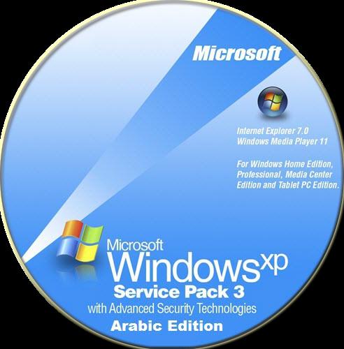 Windows xp Professional sp3 Arabic volume ويندوز اكس بي بروفيشنال اصلية 100% عربي