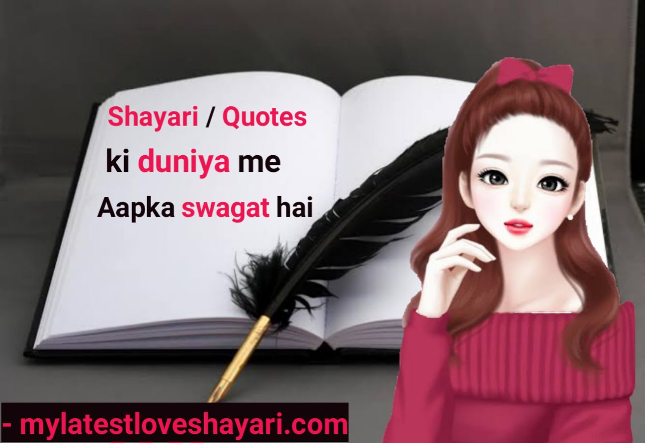 Romantic Shayari | Love shayari in English | Love Shayari in hindi | Unique quotes