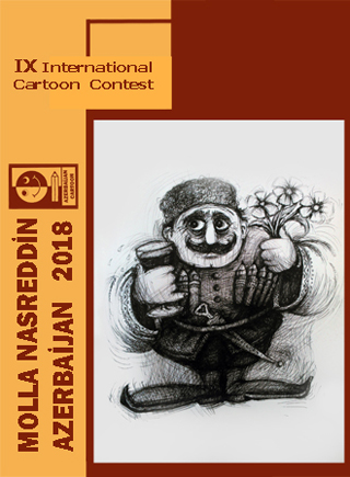 "Gold Pencil_The IX ""Molla Nasreddin"" Azerbaijan  2018, International Cartoon Contest"