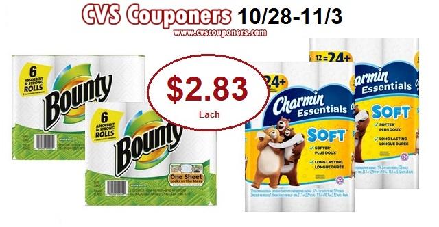 cvs pay 283 bounty and charmin cvs deal