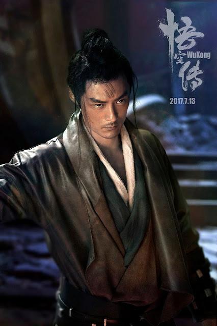 Shawn Yue Wu Kong