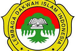 Sejarah Asal Usul Berdirinya LDII (Lembaga Dakwah Islam Indonesia)
