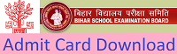 Bihar Intermediate Admit Card 2017