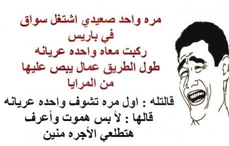 نكات عراقية مصورة تحشيش 5 سوالف عراقية