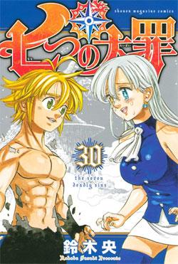 Ver Descargar Nanatsu no Taizai Tomo 30