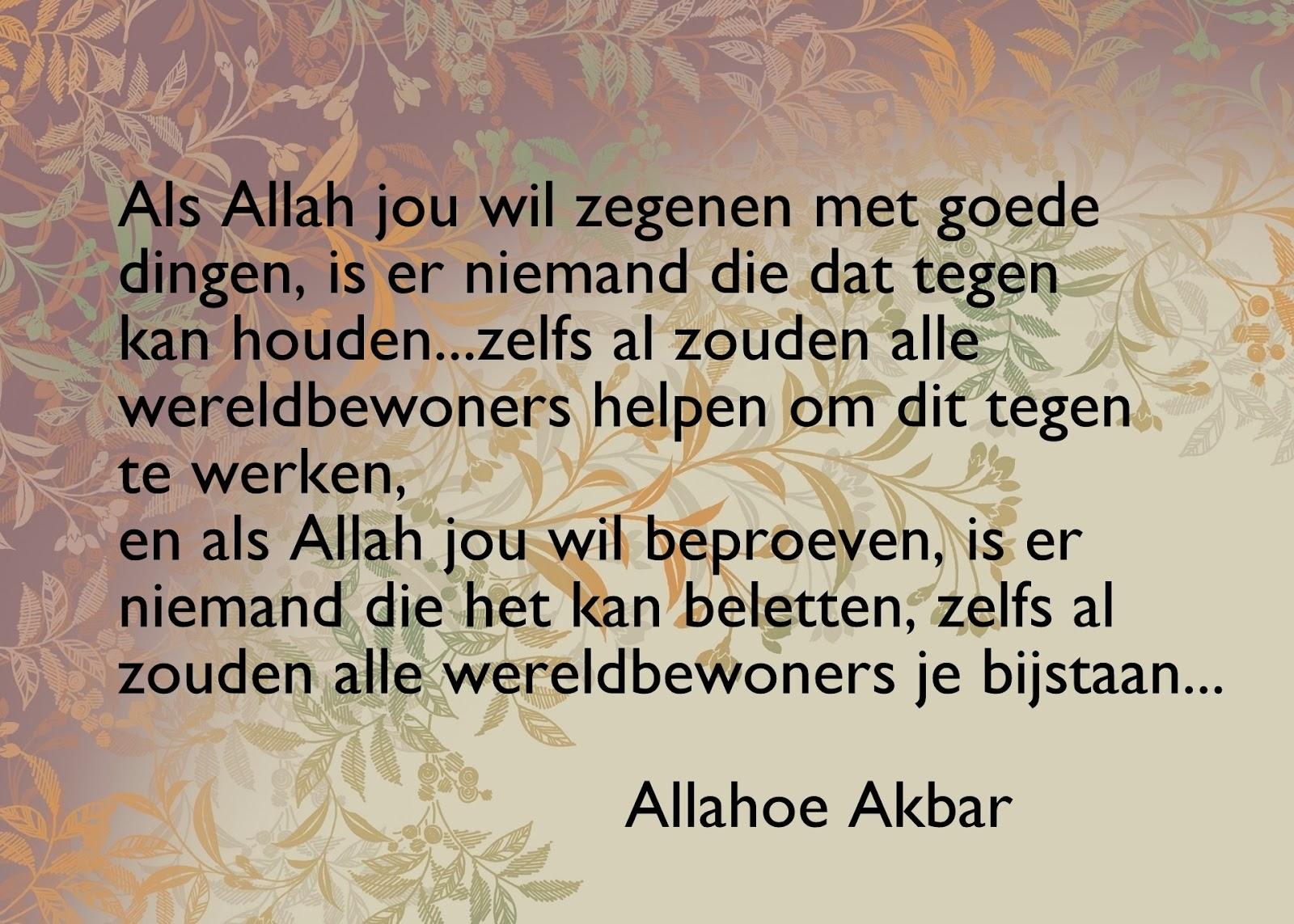 spreuken islam Wijze Spreuken Islam   ARCHIDEV spreuken islam