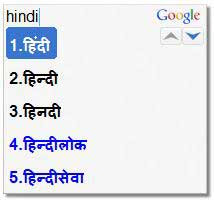 hindi word option