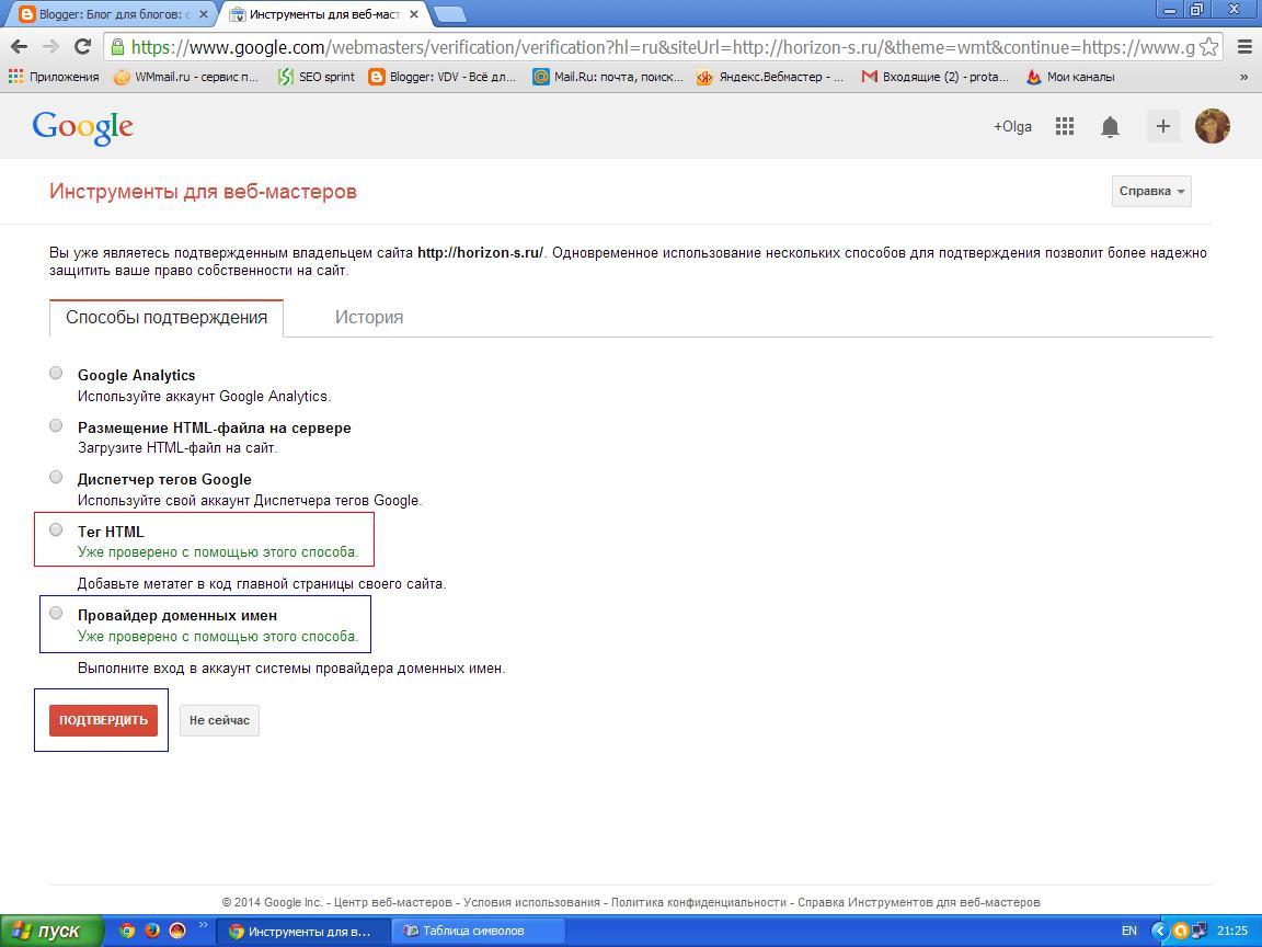 Скопировать тэг HTML