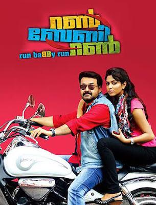 Run Baby Run 2012 Hindi Dubbed 720p HDRip 950MB