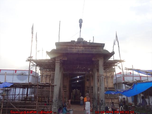 Kallankurichi Perumal Temple