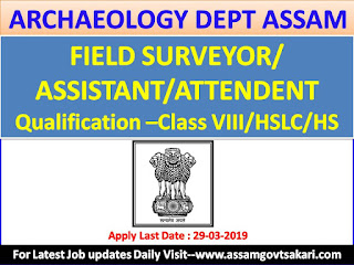 Directorate Of Archaeology,Guwahati Assam Recruitment 2019