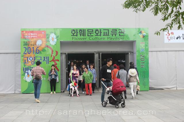 flower culture pavilion