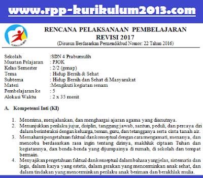 gambar rpp pjok kelas 2 revisi 2017 k13