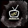Shaheen Tv | Live Cricket matches streaming | Thefuntech