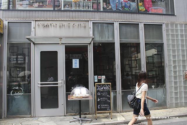 Shimokitazawa Cafe in Tokyo