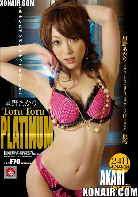 tora tora gold vol 21