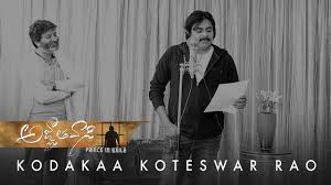 Pawan Kalyan's New Movie Updates