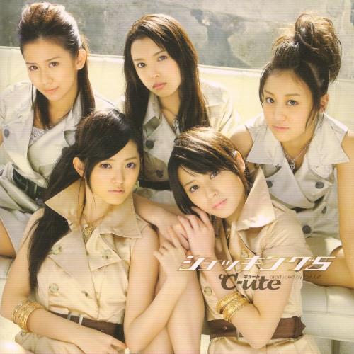 ℃-ute - Shocking 5 [FLAC   MP3 320 / CD]