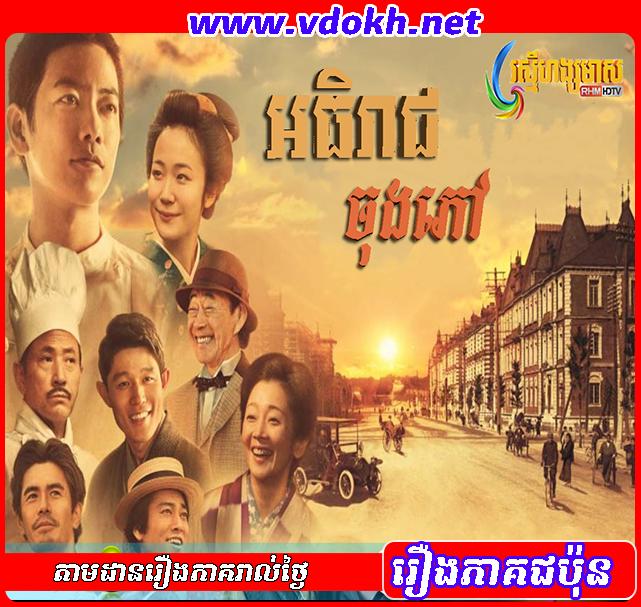 AThireach Chong Phov