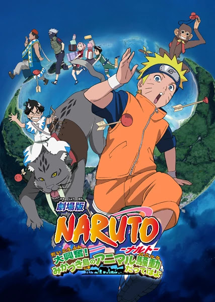 Naruto The Movie 3: Guardians Of The Crescent Moon Kingdom Subtitle Indonesia
