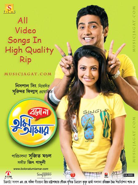 Bolona Tumi Amar (2021) Bengali Movie 720p HDRip x264 AAC 1.2GB ESub Download