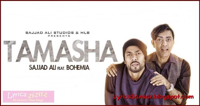 Tamasha Lyrics : Bohemia & Sajjad Ali