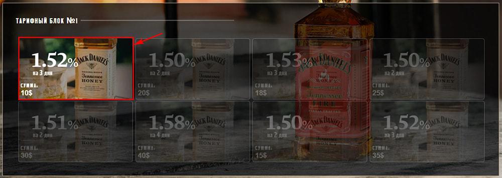 Создание депозита в JackDeniels 2