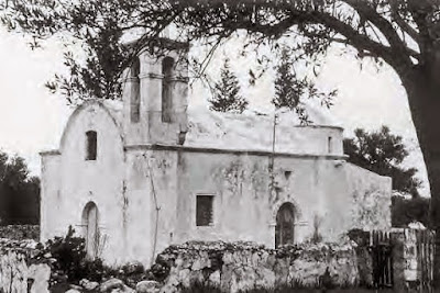 Νοτιοδυτική άποψη του ναού της Παναγίας Θερμιώτισσας   πριν από το 1974. (φωτ. Τμήμα Αρχαιοτήτων).