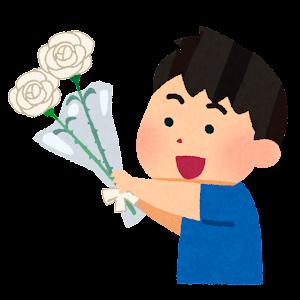 バラの花を送る男の子のイラスト(父の日・白)